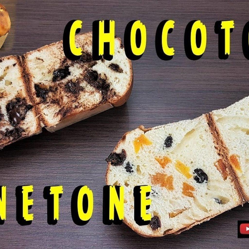 CHOCOTONE e PANETONE - Qual Você Prefere? Natal 2019! Duas Receitas Fáceis, Rápidas e Deliciosas!