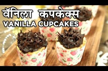 Vanilla Cupcake - Cupcake Recipe - How to Make Vanilla Cupcake | वॅनीला कपकेक्स - Swaad Anusaar