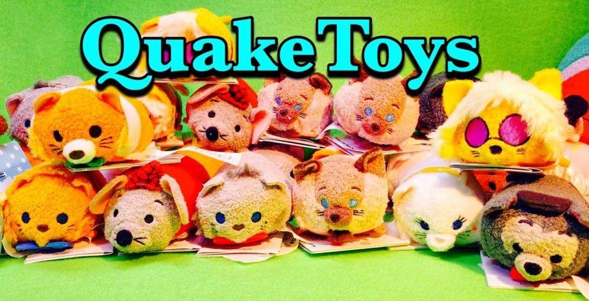 Disney Tsum Tsum AristoCats Set Dutchess Thomas Kittens Alley Cats Birthday Cupcake Minnie Mickey
